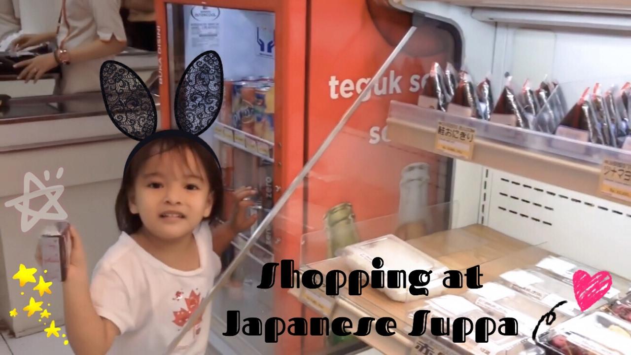 Zara Belanja Permen di Supermarket Jepang / shopping candy