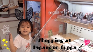 Video Zara Belanja di Supermarket Jepang download MP3, 3GP, MP4, WEBM, AVI, FLV Maret 2018