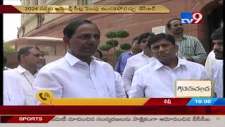 BREAKING : KCR Sensational Comments On Pawan Kalyan's Janasena, AP Caste Politics & Drugs Case - TV9