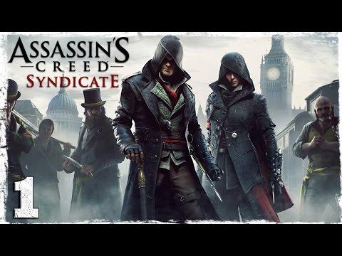 Смотреть прохождение игры [Xbox One] Assassin's Creed Syndicate. #1: Приключение начинается.