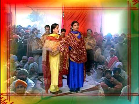Bhagwan Pichcha Dikhaya [Full Song] Ranjha Jogi Ho Gaya