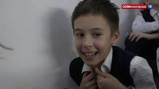 В Солнечногорске детей учат раздельному сбору мусора