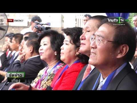 เปิดธนาคารกรุงเทพ สาขากัมพูชา | 17-06-58 | ThairathTV