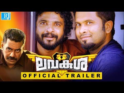 LavaKusha Official Trailer   Aju Varghese   Neeraj Madhav   Biju Menon   RJ Creations