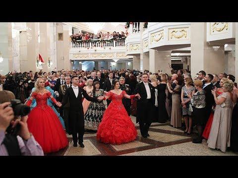 Большой новогодний бал в Большом театре в Минске 2020