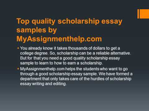 Scholarship Essay Samples for MBA