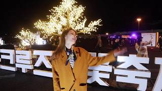 [2020 연수마을TV] 2019 연수리포터 : 인천 …