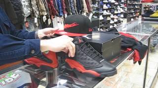 Nike Air Jordan 13 Retro BRed - Black Panther - at Street Gear, Hempstead NY
