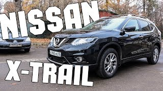 Что поставить на новый Nissan X-Trail / Ниссан Икс-Трейл