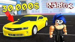 Баг в Vehicle Simulator (Roblox)
