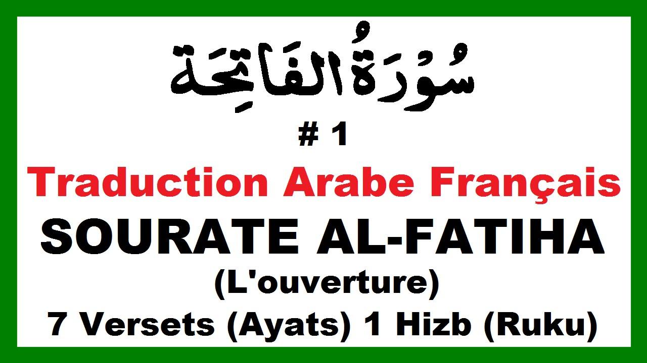 Traduire flirter en arabe