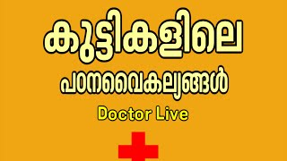 Doctor Live 11/11/15