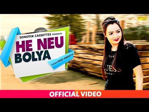 Latest Haryanvi Song :- He Neu Boliya || Miss Sweety || Sushil Sohal, Mona || Haryanvi Song
