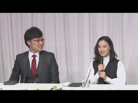 【速報】蒼井優・山里亮太 結婚発表会見
