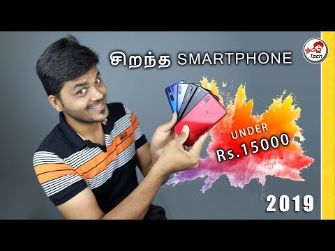 TOP 5 Mobile Phone Under Rs.15000 BUDGET - APRIL 2019 🔥🔥🔥