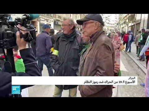 الجزائر: صحافيون يغطون الحراك يتظاهرون ضد -تضييق- السلطات عليهم  - 18:00-2019 / 11 / 15