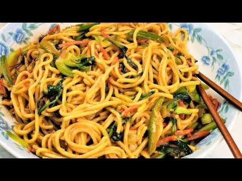 How to Make The Best Vegetable Lo Mein | Easy Chinese Lo Mein | Better Than Chinese Takeout