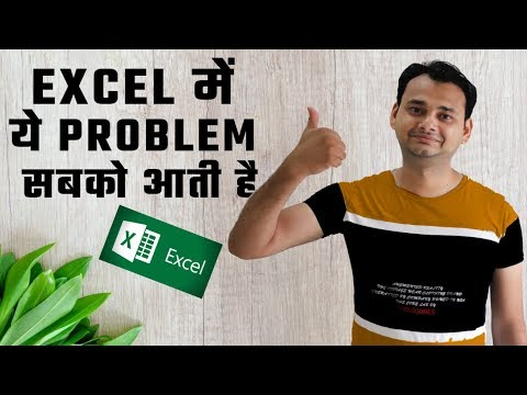 Excel Bank Statement Problem Solve || Excel common Problems and Solutions (TechGuruPlus)