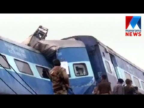 45 Dead After Indore-Patna Express Derails In Train Accident Near Kanpur Today  | Manorama News