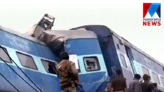 45 Dead After Indore-Patna Express Derails In Train Accident Near Kanpur Today    Manorama News