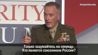 """""""Посмотрите, кто союзники России?"""""""
