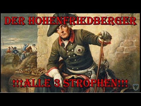Sing With Prinz Karl - Der Hohenfriedberger [Alle 3 Strophen]