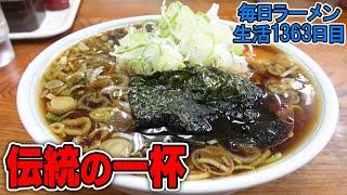 千葉を掘る!この醤油ラーメン、ガチですをすする 鈴屋【飯テロ】 SUSURU TV.第1363回