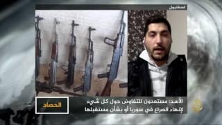 الحصاد-ريف دمشق.. شبح الحصار والتهجير