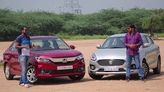 Maruti Suzuki Dzire vs 2018 Honda Amaze | Petrol Automatic Comparison Review