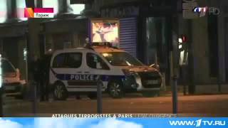 Теракт в Париже  Новости Сирии, Франции, России