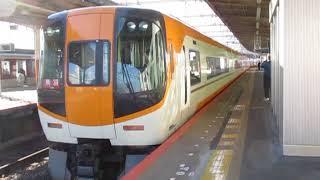 近鉄22000系新塗装ACE+旧塗装ACE大和八木駅発車