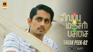 Sivappu Manjal Pachai Sneak Peek 02 Siddharth GV Prakash Directed by Sasi