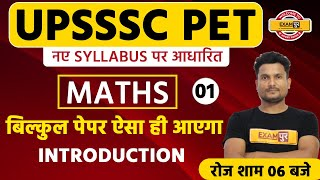 UPSSSC PET | UPSSSC PET Exam Syllabus | UPSSSC PET Maths || By Vikas Sir || Class 01 || Introduction
