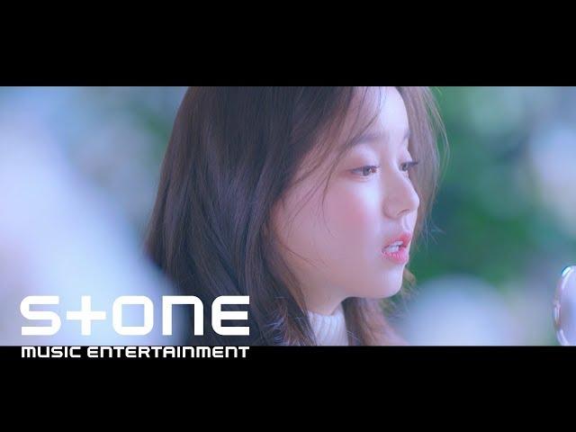 로시 (Rothy) - 다 핀 꽃 (Blossom Flower) MV