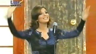 Asala Nasri - Alli Gara Studio El Fan 2001 (new ver.)
