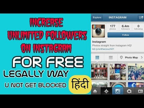 How to increase unlimited followers in Instagram the real way