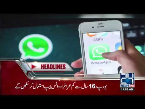 News Headlines | 11:00 PM |  26 April 2018 | 24 News HD