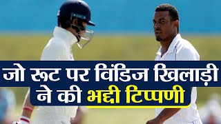 Shannon Gabriel, the West Indies fast bowler, has been charged with...