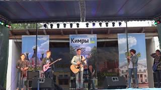 День города Кимры от 15 июня 2019 года (0+)