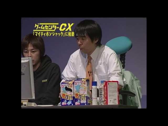 映画『ゲームセンターCX THE MOVIE 1986 マイティボンジャック』予告編