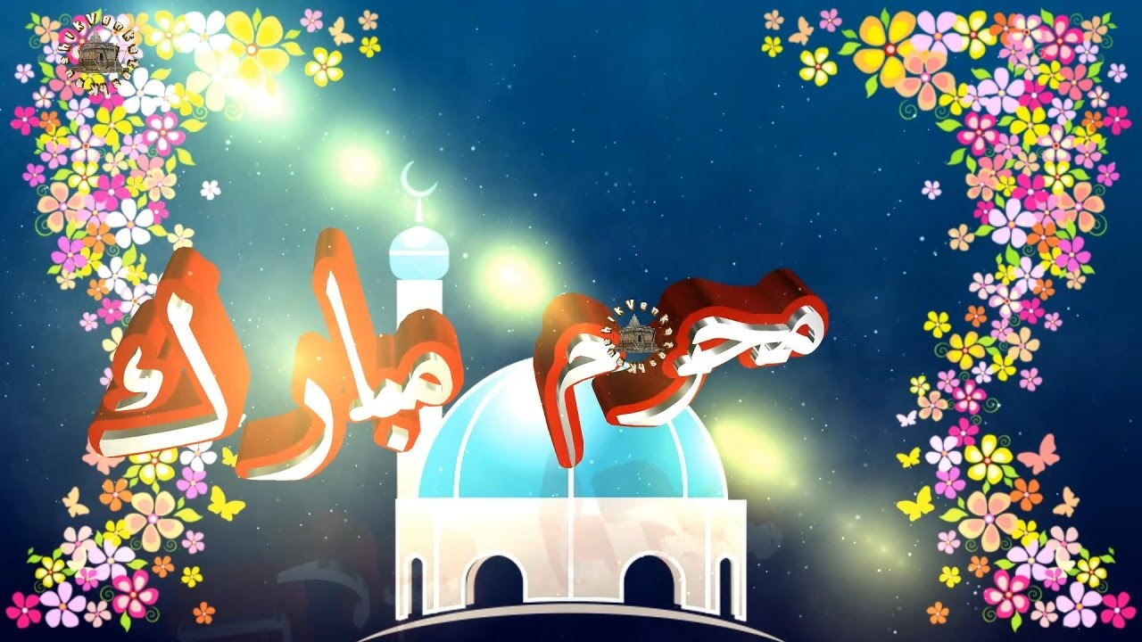 muharram 2018islamic yearwishesimagesgreetingsanimationwhatsapp videohappy muslim new year youtube