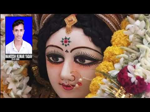 Chhattisgarh ke gaw gaw m .... Navratri special song