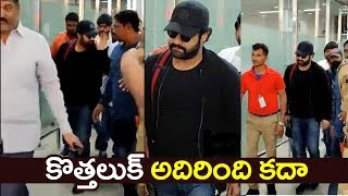 Jr NTR At Vizag Airport For RRR Movie Shooting | Jr NTR Komaram Bheem Look | #RRRupdates  | FL
