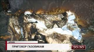 В Алматы вынесли приговор виновным во взрыве газа и гибели людей(, 2015-09-11T17:49:57.000Z)