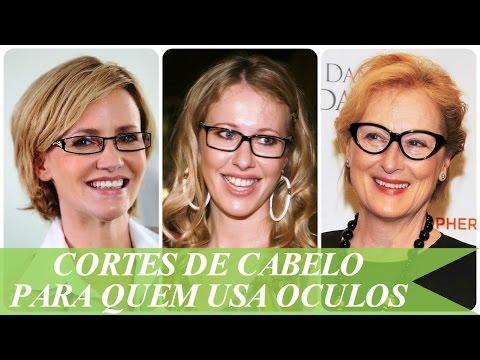 10bcbce00 Óculos Ana Hickmann Eyewear em Barra do Bugres Ótica Prisma by ÓTICA ...
