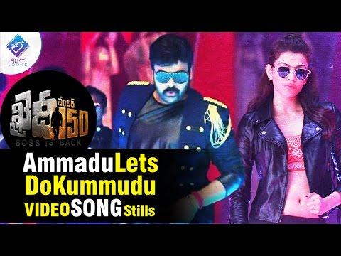 Khaidi No 150 Songs | Ammadu Lets Do...