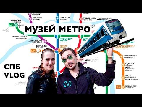 Автобусные туры по Европе, туры в Финляндию, туры в