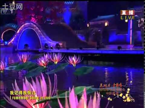 100922 Peter Ho Remember Love.flv
