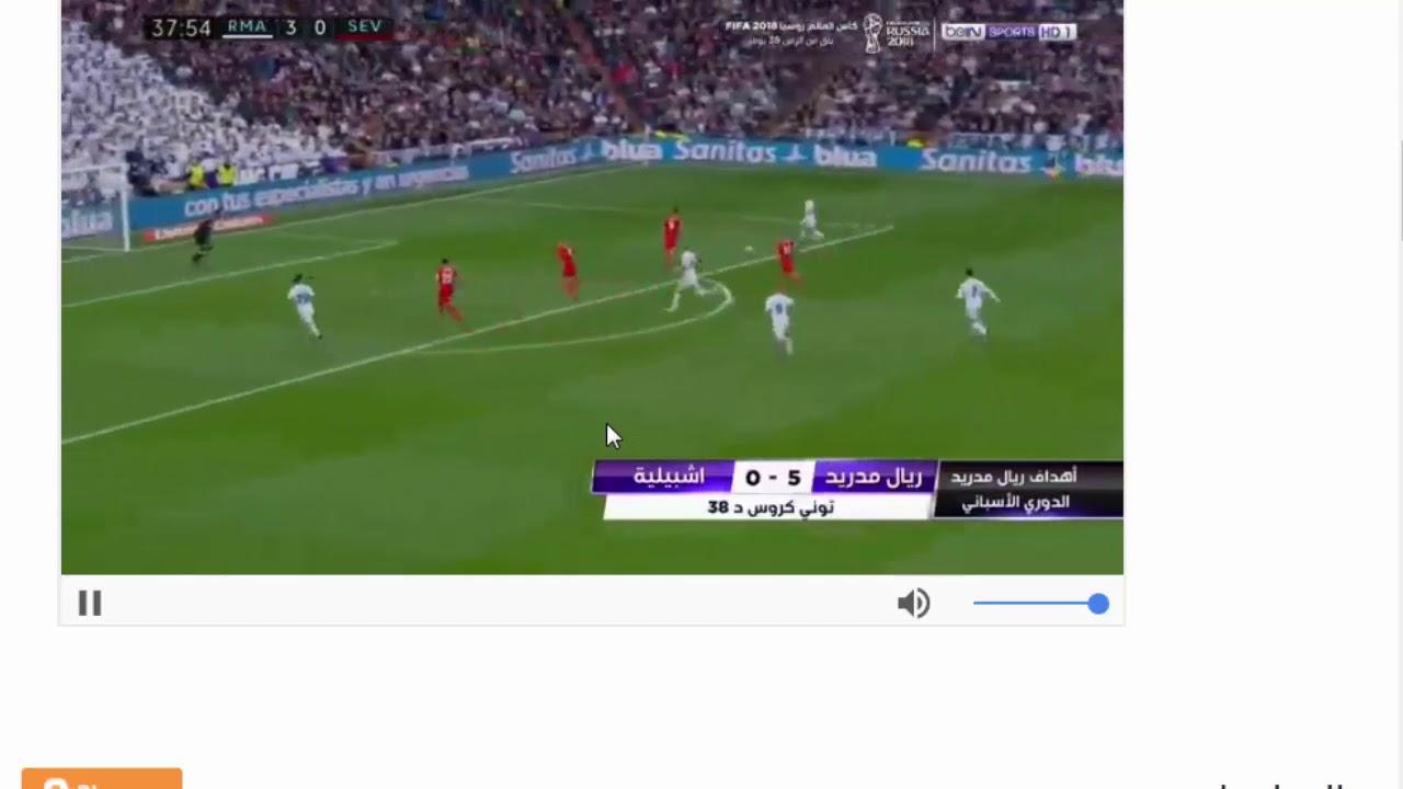 مباراة ليفربول اليوم بث مباشر ابطال اوروبا - YouTube