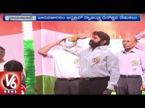 Balakrishna Flag Hoisting At Basavatarakam Cancer Hospital || 70th Independence Day || V6 News